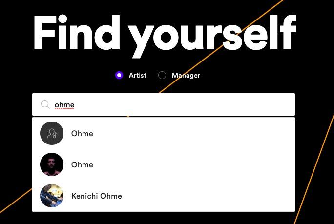 アーティストページの検索 - Spotify for Artists